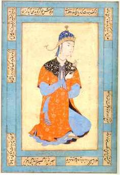 circa 1540. Portrait of Young Woman by Mirza Ali (or Aqa Mirak (?)). A single page portrait formerly in the Ducote collection. This same figure is found in several versions in the miniatures of the Safavi period.