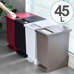 ゴミ箱ペダルユニードプッシュ&ペダル45S