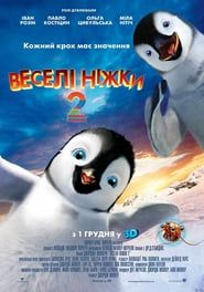 2011 Hd Happy Feet Two 2011 English Full Movie Download Online Stream For Free Happy Feet Two Happy Feet The Image Movie