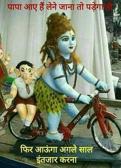 Ganesh Lord, Shri Ganesh, Ganesha Art, Krishna, Hanuman, Durga Images, Ganesh Images, Lord Ganesha Paintings, Lord Shiva Painting