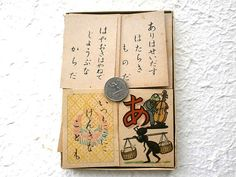 Vintage Japanese Card Game UtaGaruta in 1955 by VintageFromJapan, $45.00