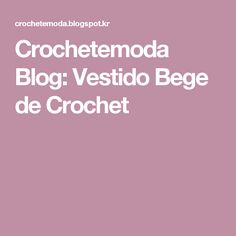 Crochetemoda Blog: Vestido Bege de Crochet