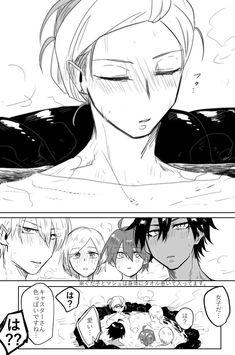 Softball Senior Pictures, Dragon Ball Image, Fate Anime Series, Tsundere, Anime Artwork, Manga Comics, Anime Chibi, Webtoon, Manhwa