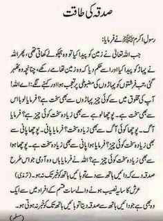 Saaadddiii Imam Ali Quotes, Hadith Quotes, Muslim Quotes, Quran Quotes, Wisdom Quotes, Islamic Phrases, Islamic Messages, Islamic Qoutes, Islamic Dua