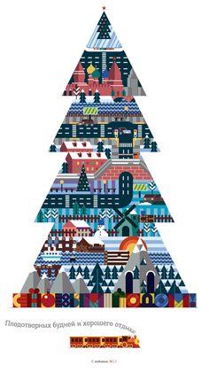 Nile's Christmas tree 2012 by Konstantin Groznov, via Behance