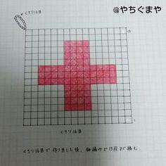 KUMIKO's  気ままな手作り | So-netブログ