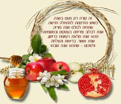 Ready Made Kitchen Cabinets, Jewish Crafts, Bible Story Crafts, Holiday Crafts, Holiday Decor, Kids Room Wallpaper, Metal Chandelier, Teacher Worksheets