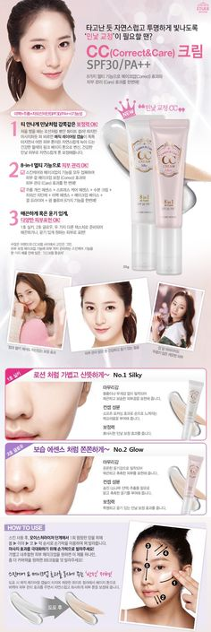 Etude House Correct & Care CC Cream