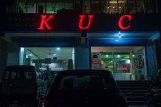 Korean Uncle's Café or KUC located at mile, is an unpretentious eatery serving classic Korean dishes. Besides the wonderful food being served at this café, KUC is a mission-oriented and … Korean Dishes, Places To Eat, Neon Signs, Classic, Food, Derby, Meals, Classical Music, Yemek