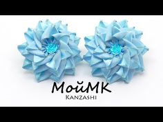 Пышный бант канзаши  | Kanzashi bow tutorial DIY - YouTube