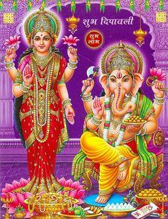 Lakshmi and Ganesha Poster (Reprint on Paper - Unframed Poster) Shiva Hindu, Shiva Art, Shiva Shakti, Durga Maa, Hindu Deities, Krishna, Lakshmi Photos, Lakshmi Images, Ganesh Pic