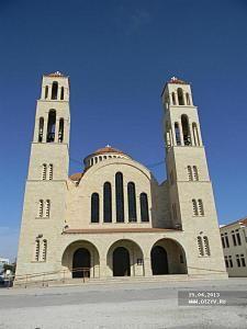 Кипр,  Пафос.