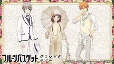 Manga Love, Anime Love, Kyo And Tohru, Collage Des Photos, Fruits Basket Manga, Disney Illustration, Whiskers On Kittens, Kawaii, Cute Images
