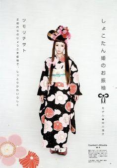 Kimono-hime issue Fashion shoot page Japanese Costume, Japanese Kimono, Japanese Style, Kimono Fashion, Ethnic Fashion, Modern Kimono, Mori Girl, Yukata, Fashion Shoot