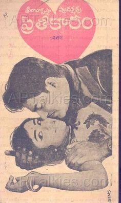 1969 Movie, Movie Songs, Movies, Books, Movie Posters, House, Ideas, Libros, Film Poster