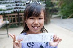 神代植物公園に遊びに行ったあと、隣にある深大寺にも寄ってみました。初詣じゃないけど、おみくじを引いたら、みごと大吉で、とても喜んでいました。(ニックネーム:ロディさん)