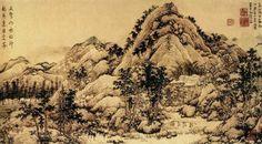 Yuan Dynasty Painter Ma Wan 元代画家马琬