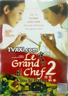 Le Grand Chef 2 Film Cooking Korea Subtitle Indonesia TVXXi #BioskopOnline Grand Chef, Kim Jung, Kimchi, Chef 2, Battle, Asia, Korea, Film, Movies