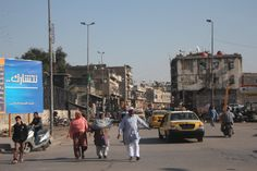Baghdad Iraq Baghdad Iraq, Travel Photos, Street View, Travel Pictures, Travel Photography
