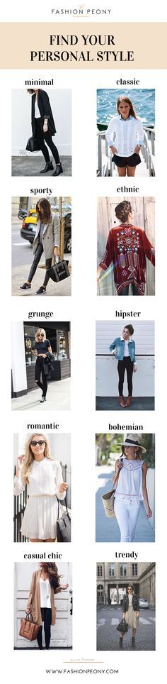 Struggling to find your personal outfit style? Check this post to see how to do it! | Problemi a trovare il tuo stile? Leggi questo post!