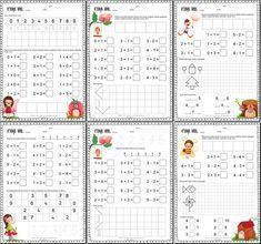 Sunt 20 de pagini cu exerciții de fixare a numerelor până la 10, adunări și scăderi până la 5 și desene pe linii. Folosiți pe post de materiale ajutătoare nasturi, bețișoare, frunze sau pietricele … 2nd Grade Math Worksheets, School Worksheets, 1st Grade Math, Educational Activities For Kids, Preschool Activities, Classroom Commands, Abacus Math, Math Lessons, School Lessons