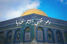 ❤️ Arab World, Palestine, Jerusalem, Mosque, Taj Mahal, Around The Worlds, Building, Places, Islamic