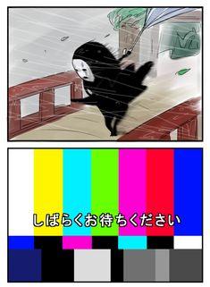 画像 Studio Ghibli Art, Studio Ghibli Movies, Manga Anime, Anime Art, Studio Ghibli Characters, Chihiro Y Haku, Scp 049, Fanart, Howls Moving Castle