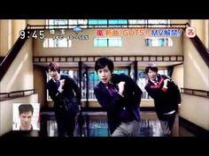 嵐 新曲「GUTS!」 MV解禁