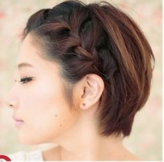 A simple plait will keep hair off your face while give your shorter hair a different look.  #braids #plaits #fishtail