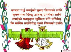 Newest For Happy Birthday Wishes In Nepali For Daughter Sonya Adams