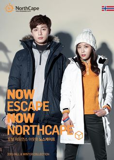 NorthCape F/W 2015 Ad Campaign Feat. Ha Ji Won & Park Seo Joon | Couch Kimchi