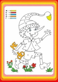 Printable Numbers, Color By Numbers, English Words, Colouring Pages, Rubrics, Math Activities, Storytelling, France, Fairy Tales