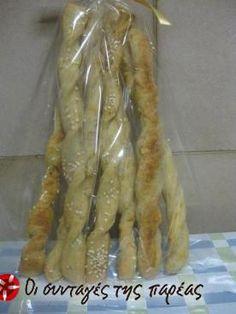 Greek Appetizers, Greek Desserts, Greek Recipes, Flour Recipes, Cookbook Recipes, Cooking Recipes, Greek Bread, Western Food, Homemade Cakes