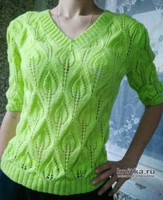 Blouse with openwork leaf pattern. Work for- Кофточка с ажурным листовым узором. Работа … Blouse with openwork leaf pattern. The work of Tatiana Vaganova knitting and knitting patterns - Knitting Machine Patterns, Lace Knitting Patterns, Knitting Designs, Hand Knitted Sweaters, Knitted Poncho, Handgestrickte Pullover, Crochet Men, Knit Fashion, Crochet Clothes