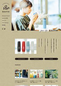 Minimal Theme, Wordpress Theme Design, Web Design Services, Web Inspiration, Japan Fashion, Site Design, Flyer Design, Simple Designs, Catalog
