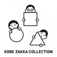 Japan Illustration, Simple Illustration, Character Illustration, Graphic Illustration, Minimal Drawings, Simple Line Drawings, Minimal Graphic Design, Japan Design, Noritake