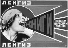 "1924 Rodchenko Poster ""Books!"""