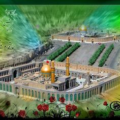 karbala imam hussain wa abalfadl l abbas