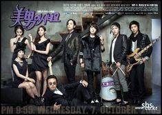 You're Beautiful - Lovely Day by Park Shin Hye Park Shin Hye, Kang Min Hyuk, Jung Yong Hwa, Boys Over Flowers, Drama Film, Drama Movies, Drama Drama, Cnblue, Kdrama