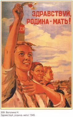 1945_ZDRAVSTVUJ, RODINA-MAT'!_N. VATOLINA.jpg (2203×3508)