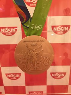 Kei's bronze medal exhibition at Nissin Cup Noodles Museum in Yokohama