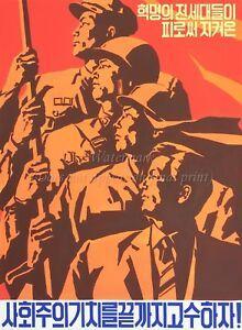 Details about North KOREA Anti-American Propaganda Poster On