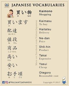 Studies Abroad in Japan. GoldenWay Global Education VietNam Du hoc nhat ban http://goldenway.edu.vn/du-hoc-nhat-ban-2.html #easyjapaneselanguage
