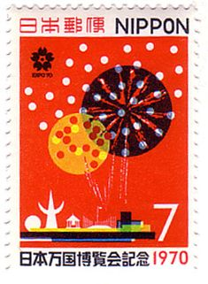 Stamp from Italy celebrating the world's fair in Japan