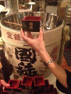 Il nostro sito è andato online! Kanpai! #sake #nihonshu #japan