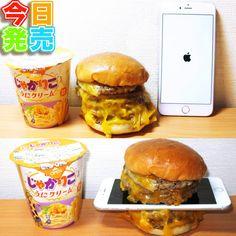 【週刊少年グルメ】今日10月20日(月)の夕食は、今日1日限定で発売されたロッテリアの5段重ねハンバーガー『絶品タワーチーズバーガー』と『じゃがりこ うにクリーム』を、先月発売されていまだに品薄状態が続いている史上最大のiPhone『iPhone6 Plus』と大きさを比較しつつ、間に挟んで『絶品タワーiPhoneチーズバーガー』等にしながら食べてみました!『絶品タワーチーズバーガー』は『絶品チーズバーガー』の肉が5枚に増えて500円とお得かつ美味しかったです!大きさを比較すると、『iPhone6 Plus』は『絶品タワーチーズバーガー』より背が高く、横から見ることでとても薄いことがよくわかります 笑!『じゃがりこ うにクリーム味』はかすかにうにの香りがするじゃがりこという感じで面白いお味でした •.̫ •! #絶品タワーチーズバーガー #絶品チーズバーガー #ロッテリア #じゃがりこ #じゃがりこうにクリーム #じゃがりこ新作 #うにクリーム #iPhone6 #iPhone6Plus #ハンバーガー #japan #food #gourmet #グルメ #今日発売…