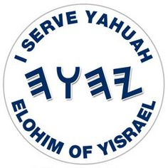 My ELOHIM has a name. He is Yahuah ! www.hebrewtruth.com