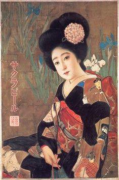 Japan Sakura Beer Advertising Poster 1912 by Kitano Tsunetomi Geisha Japan, Japan Sakura, Geisha Art, Japanese Geisha, Japanese Kimono, Japanese Beer, Japanese Poster, Japanese Prints, Vintage Japanese