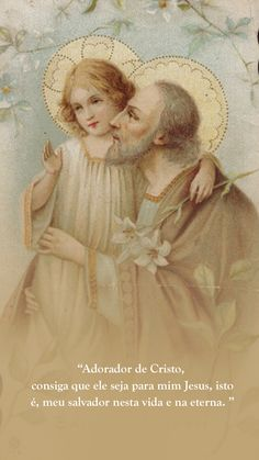 Catholic Wallpaper, Prayer Cards, Holy Family, St Joseph, God Jesus, Ciel, Vintage Children, Prayers, Faith