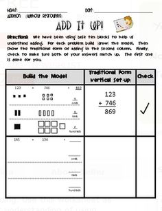 Adding with Base-Ten Models (without re-grouping) from Rachael Parlett on TeachersNotebook.com -  (2 pages)